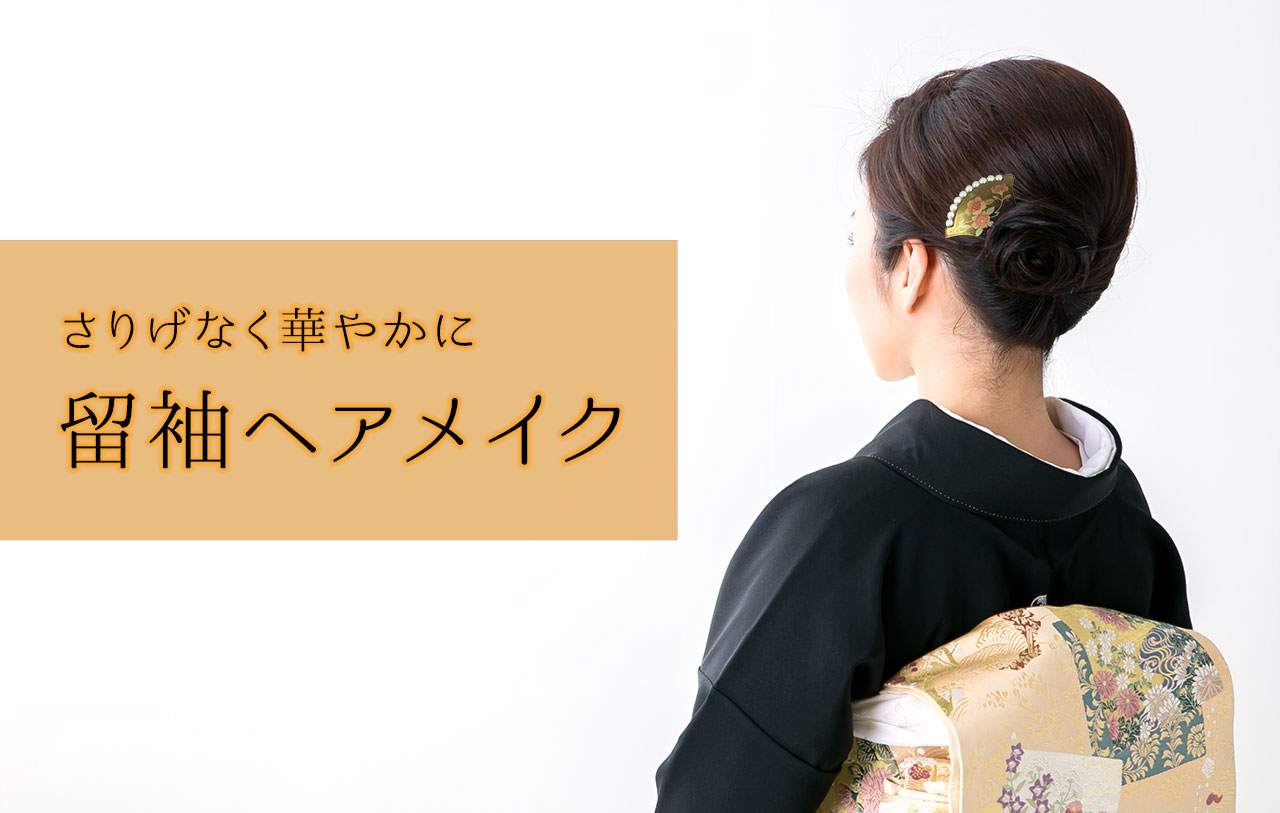 ショート ヘア 黒 留袖 髪型 ショート 写真