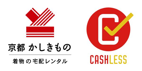キャッシュレス加盟店ロゴ