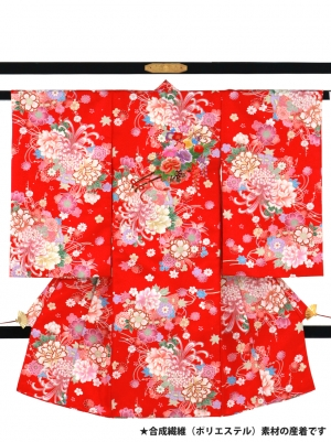赤地に豪華な花尽くし、花車の祝い着/女児(ポリエステル)
