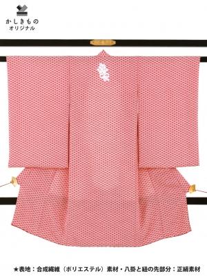 赤地の麻の葉模様の祝い着/女児(かしきものオリジナル)