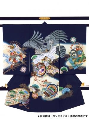 紺地に鷹と吉祥文様の祝い着/男児(ポリエステル)