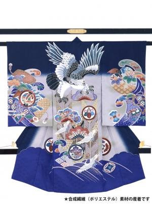 紺地に鷹と打ち出の小槌の祝い着(ポリエステル)