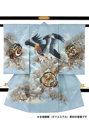 アイスブルーに鷹と松の祝い着/男児(ポリエステル)
