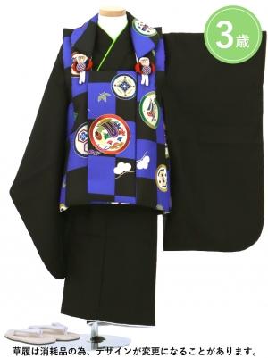 青と黒の市松の被布コート・黒の着物セット(七五三)